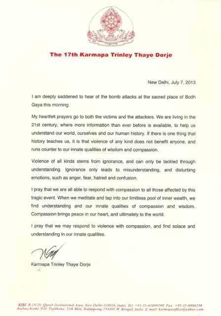 HH 17th Karmapa On The Bomb Attacks In Bodh Gaya
