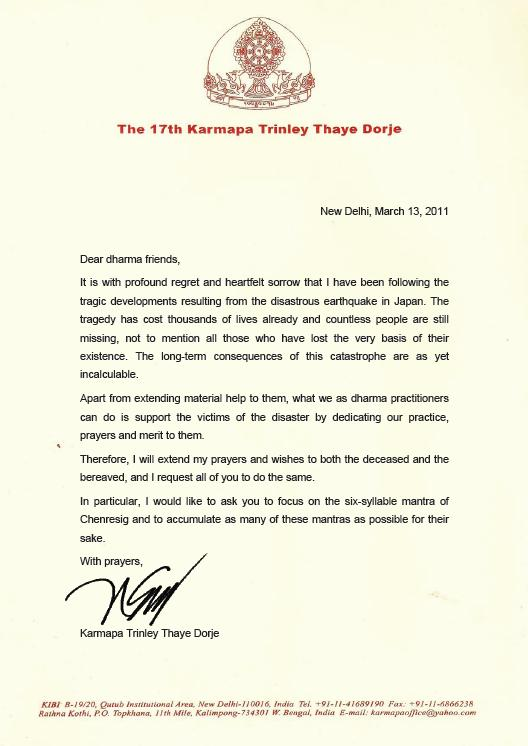 This letter of condolence for the people of Japan has been posted at ...